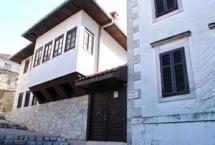 Muzej Hercegovine