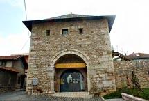 Muzej Alija Izetbegović