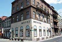 Muzej Sarajevo 1878-1918