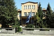 Zavičajni muzej Travnik